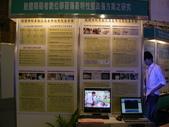 8/25數位學習世貿展:1431281963.jpg