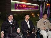 95/12/22的歷史回顧紀錄:華文部落格大賽
