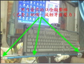 希望鷹發哥的最高機密大公開:1943634747.jpg