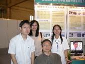 8/25數位學習世貿展:1431281966.jpg
