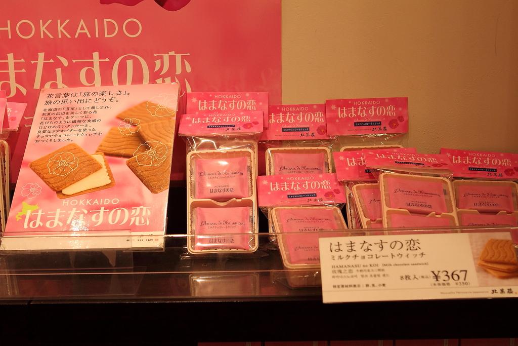 2013.05 Sapporo小樽運河、音樂博物館、北菓樓、北一哨子館:IMG3187.JPG