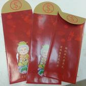 公告與海報類:103年紅包袋.jpg