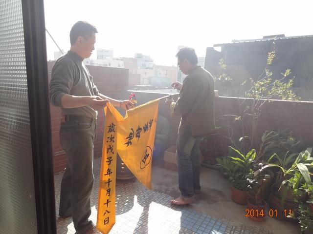 103/01/11安大地母令旗:DSC06198.JPG