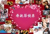 徵文相片:105母親節快樂.jpg