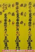 100/11/13回鑾-受天宮(楊捷羽拍攝):_MG_0332