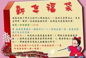 公告與海報類:105新年福袋海報.jpg