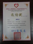 公告與海報類:DSC07865