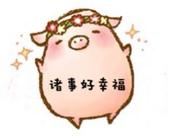 公告與海報類:108豬年3.jpg