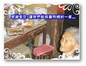 徵文相片:豐德教養院4.jpg