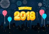 公告與海報類:新年快樂3.jpg
