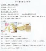 功德會慈善活動:104-2-14.jpg