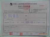 公告與海報類:DSC06696.JPG