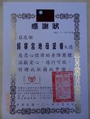 公告與海報類:DSC08178
