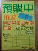 公告與海報類:DSC01012