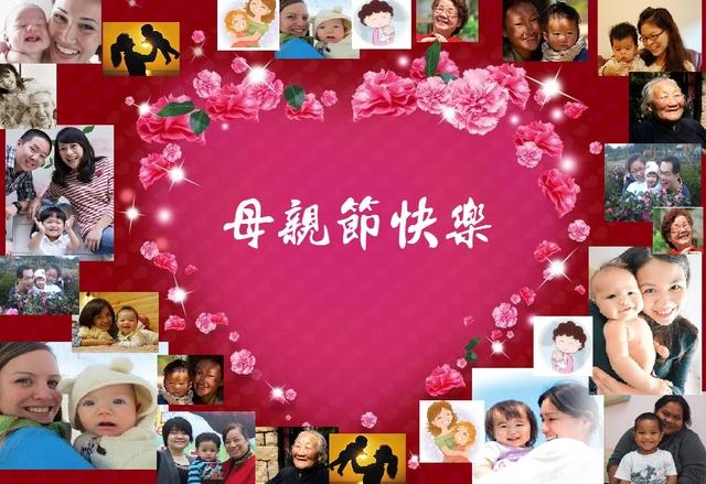 公告與海報類:105母親節快樂.jpg