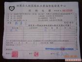 公告與海報類:DSC07830