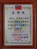 公告與海報類:DSC06697.JPG