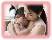 徵文相片:媽媽抱小孩.jpg
