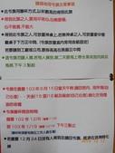 公告與海報類:DSC05715.JPG