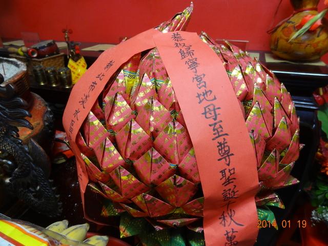 103-01-19地母安斗,擲筊PO賽:DSC06748.JPG