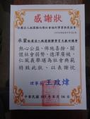 103-08-16普渡祭品捐出儀式:DSC00479.JPG