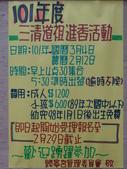 公告與海報類:DSC01921