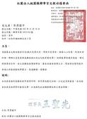 功德會慈善活動:清寒學生急難救助1.jpg
