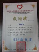 公告與海報類:DSC07864