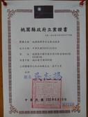 公告與海報類:DSC01920