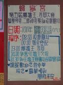 公告與海報類:DSC06119.JPG
