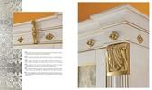 義大利精湛完美的工藝技術與極致美感的設計3:imperial_頁面_08.jpg