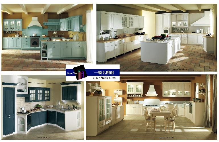 DEL TONGO 古典廚房系列 LARI:LARI