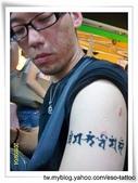 暫時性刺青:高雄瑞豐夜市