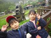 ☆→木柵Zoo←★:1943924511.jpg