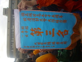 ㊣~瑞工校慶~㊣:1577591117.jpg