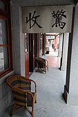 剝皮寮藝條通:20091007 -164459s.jpg