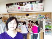 201609函館5日自由行:043市民之森霜淇淋.jpg