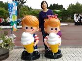 201609函館5日自由行:047市民之森霜淇淋.jpg
