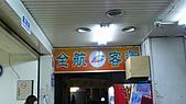 11-03-11~12 南投地區公路客運及車站之行:P1080540.JPG