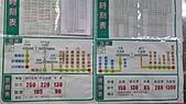 11-03-11~12 南投地區公路客運及車站之行:P1080579.JPG