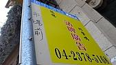 09-12-14 彰化 雲林 海線地區鄉鎮公路客運之行:104_0121.JPG