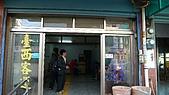 09-12-14 彰化 雲林 海線地區鄉鎮公路客運之行:104_0193.JPG