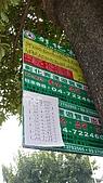 11-03-11~12 南投地區公路客運及車站之行:P1080773.JPG
