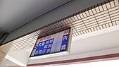 11-03-11~12 南投地區公路客運及車站之行:P1080787.JPG