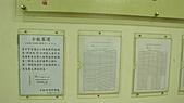 11-03-11~12 南投地區公路客運及車站之行:P1080542.JPG