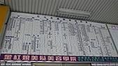 09-12-14 彰化 雲林 海線地區鄉鎮公路客運之行:104_0105.JPG