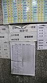 11-03-11~12 南投地區公路客運及車站之行:P1080564.JPG