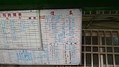 09-12-14 彰化 雲林 海線地區鄉鎮公路客運之行:104_0224.JPG