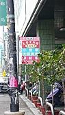 11-03-11~12 南投地區公路客運及車站之行:P1080801.JPG