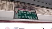 11-03-11~12 南投地區公路客運及車站之行:P1080788.JPG